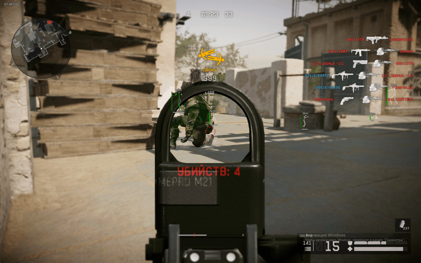 warface hack