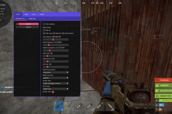 rust hack menu